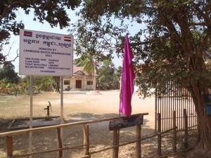 New School, toilets,library,gate, waterwell