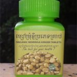 Ginger-Moringa-Tablets