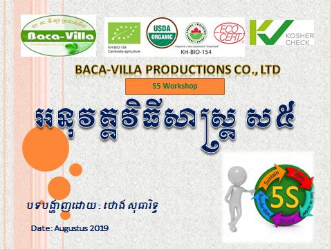 S5 Moringa Workshop at Baca-Villa